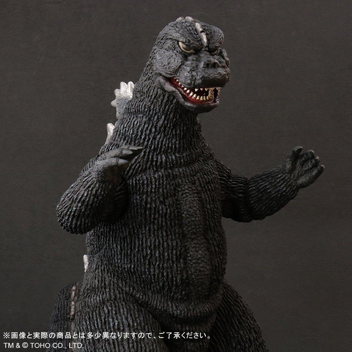 東宝30cmシリーズ『ゴジラ(1975)発光Ver.』メカゴジラの逆襲 完成品フィギュア-008