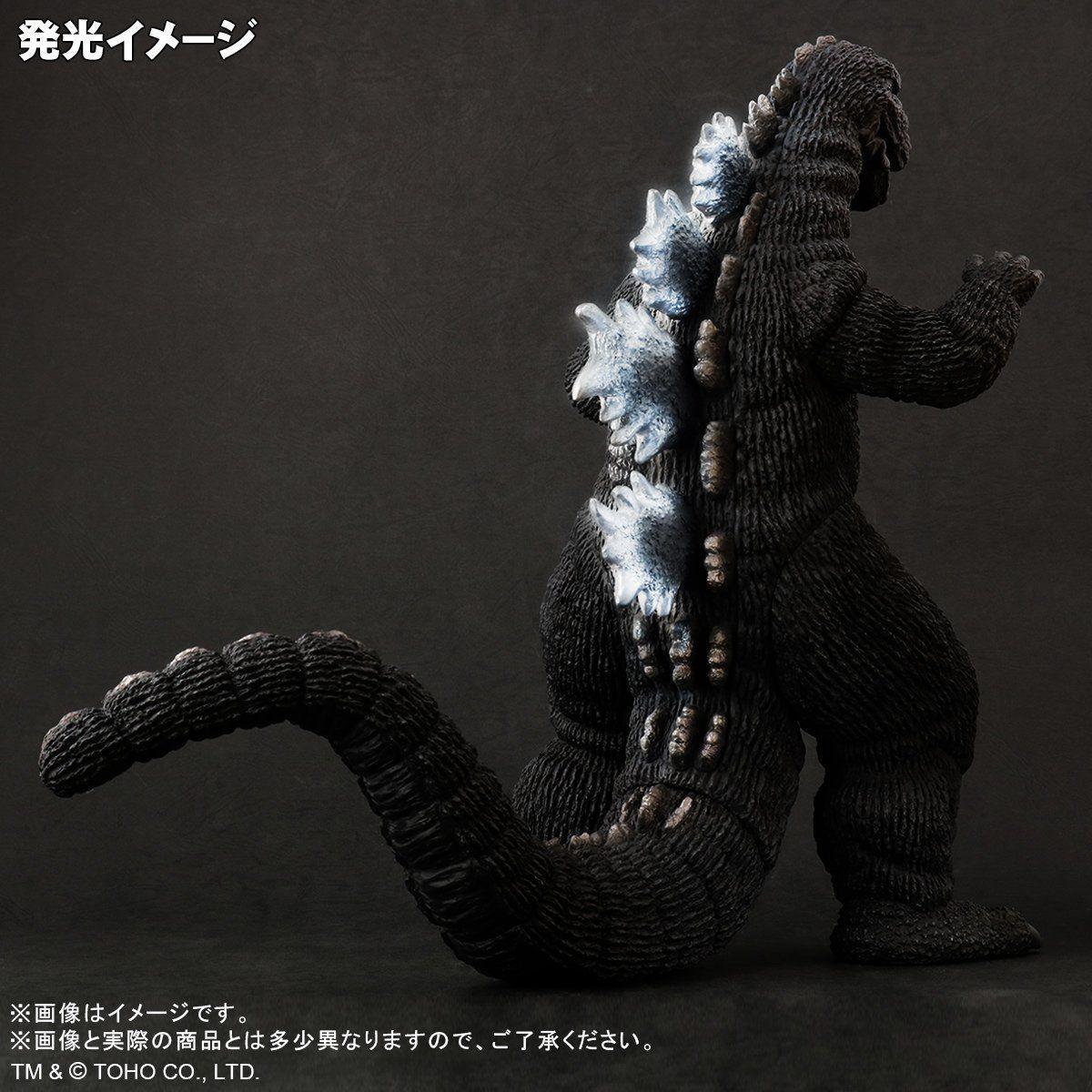 東宝30cmシリーズ『ゴジラ(1975)発光Ver.』メカゴジラの逆襲 完成品フィギュア-009