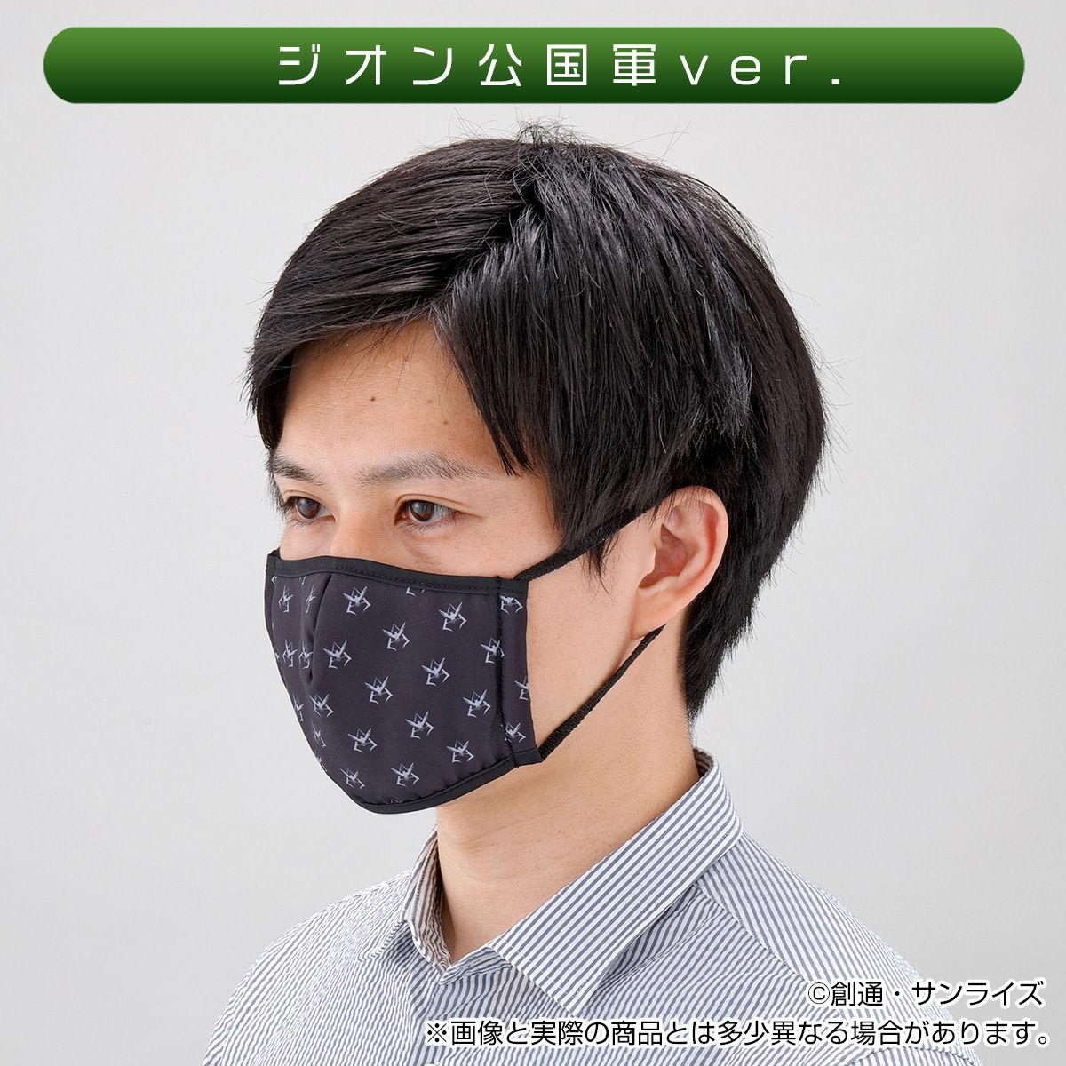 【限定販売】キャラマスク『CHARA-MASK 機動戦士ガンダム』グッズ-005