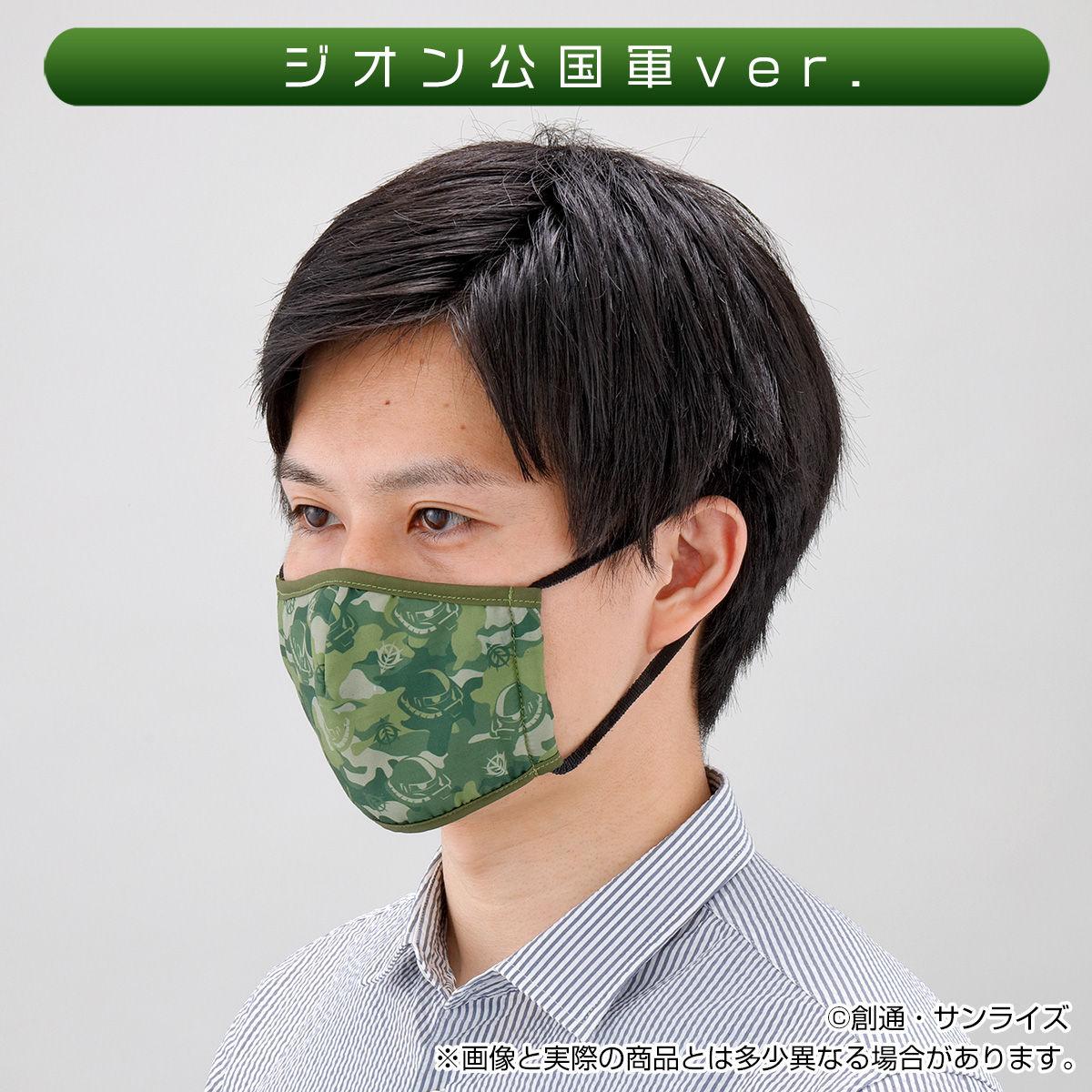 【限定販売】キャラマスク『CHARA-MASK 機動戦士ガンダム』グッズ-006