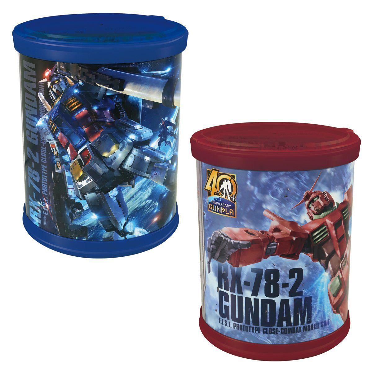 【限定販売】【食玩】EGガンダム『ガンプラ入りラウンドBOX』ENTRY GRADE 1/144 RX-78-2 ガンダム プラモデル-001