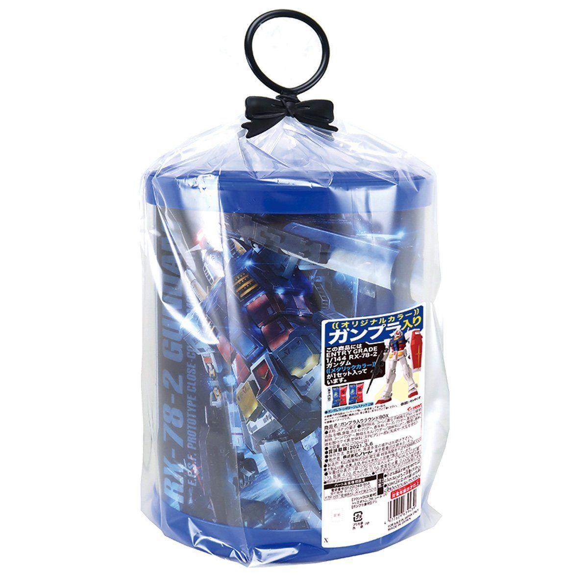 【限定販売】【食玩】EGガンダム『ガンプラ入りラウンドBOX』ENTRY GRADE 1/144 RX-78-2 ガンダム プラモデル-002