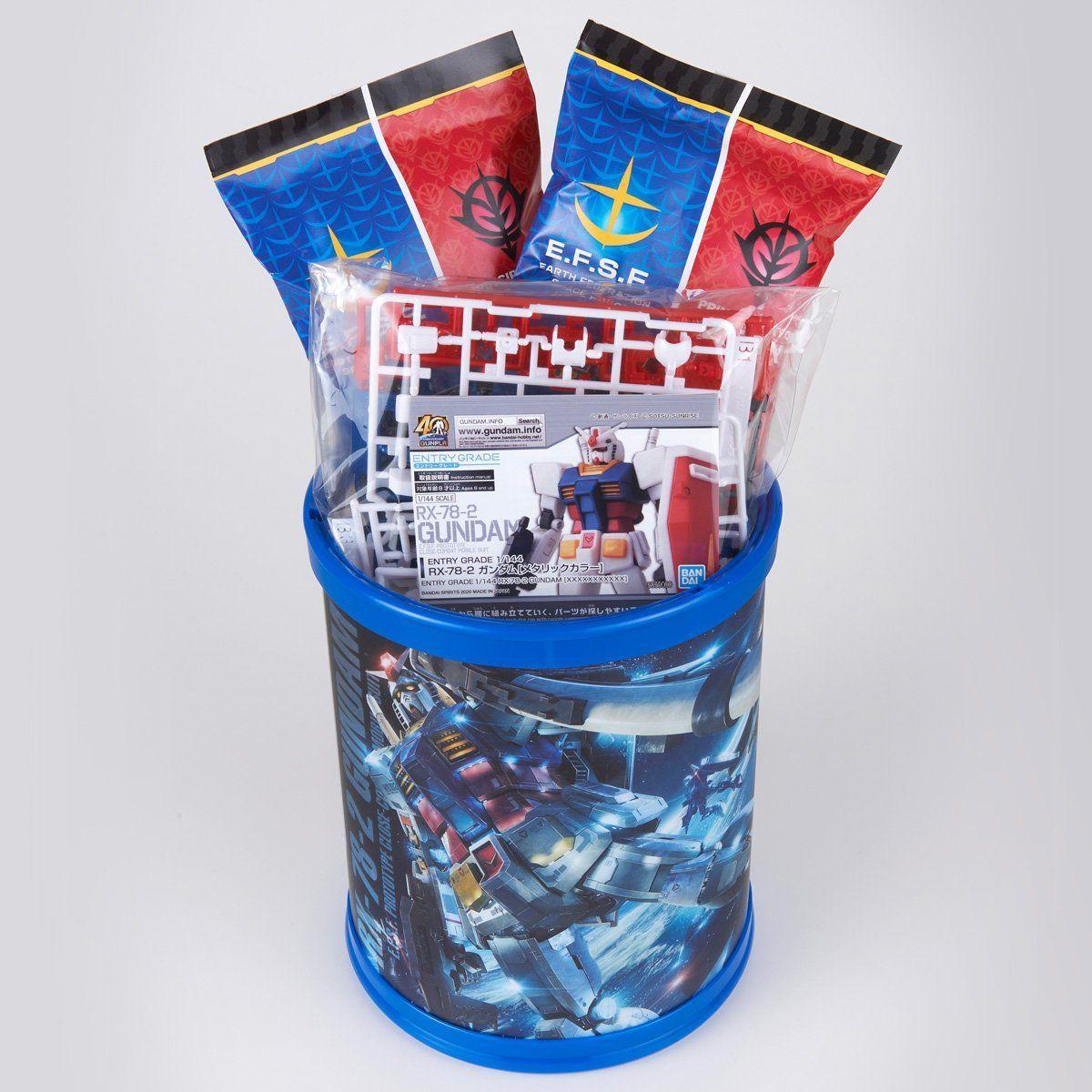 【限定販売】【食玩】EGガンダム『ガンプラ入りラウンドBOX』ENTRY GRADE 1/144 RX-78-2 ガンダム プラモデル-004