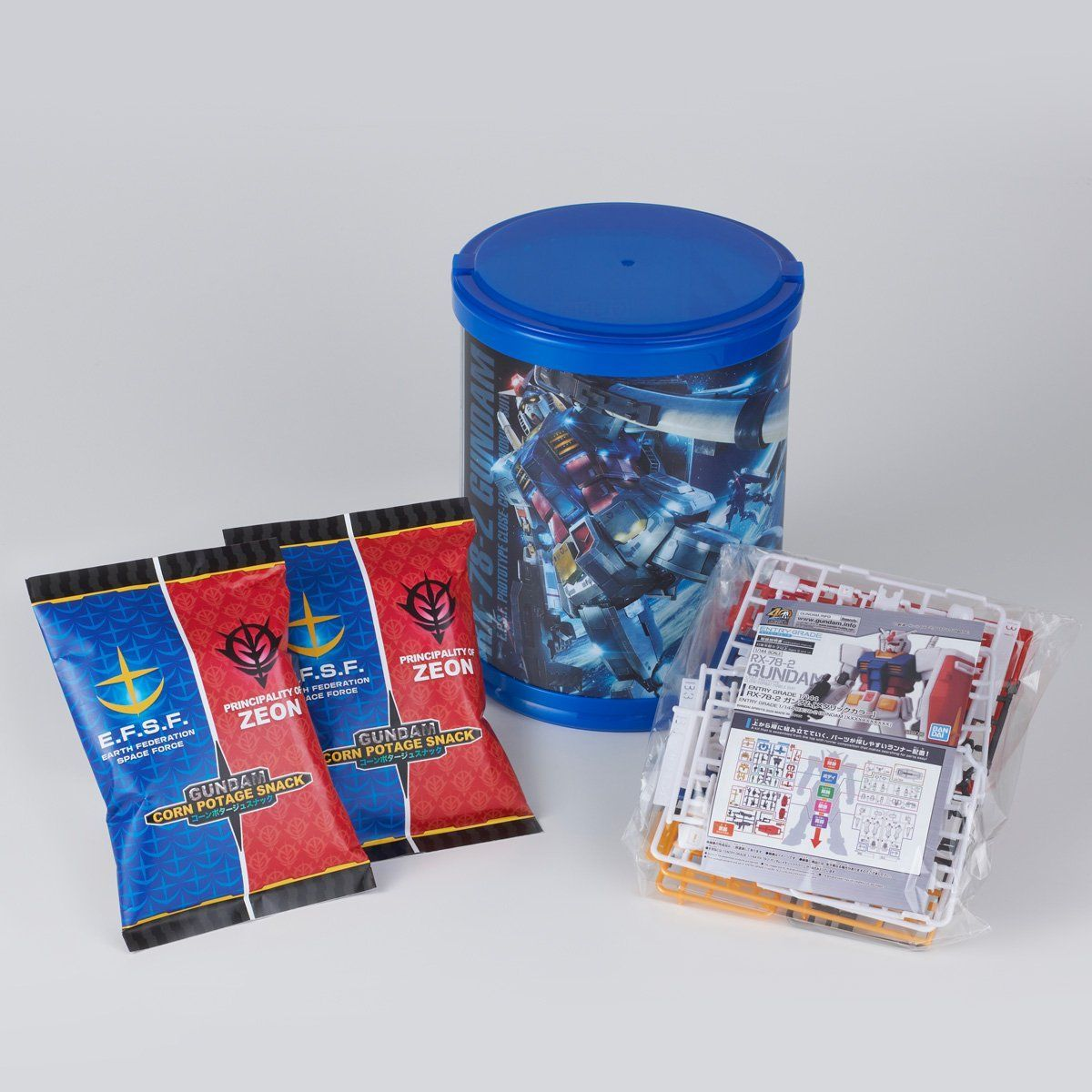【限定販売】【食玩】EGガンダム『ガンプラ入りラウンドBOX』ENTRY GRADE 1/144 RX-78-2 ガンダム プラモデル-005