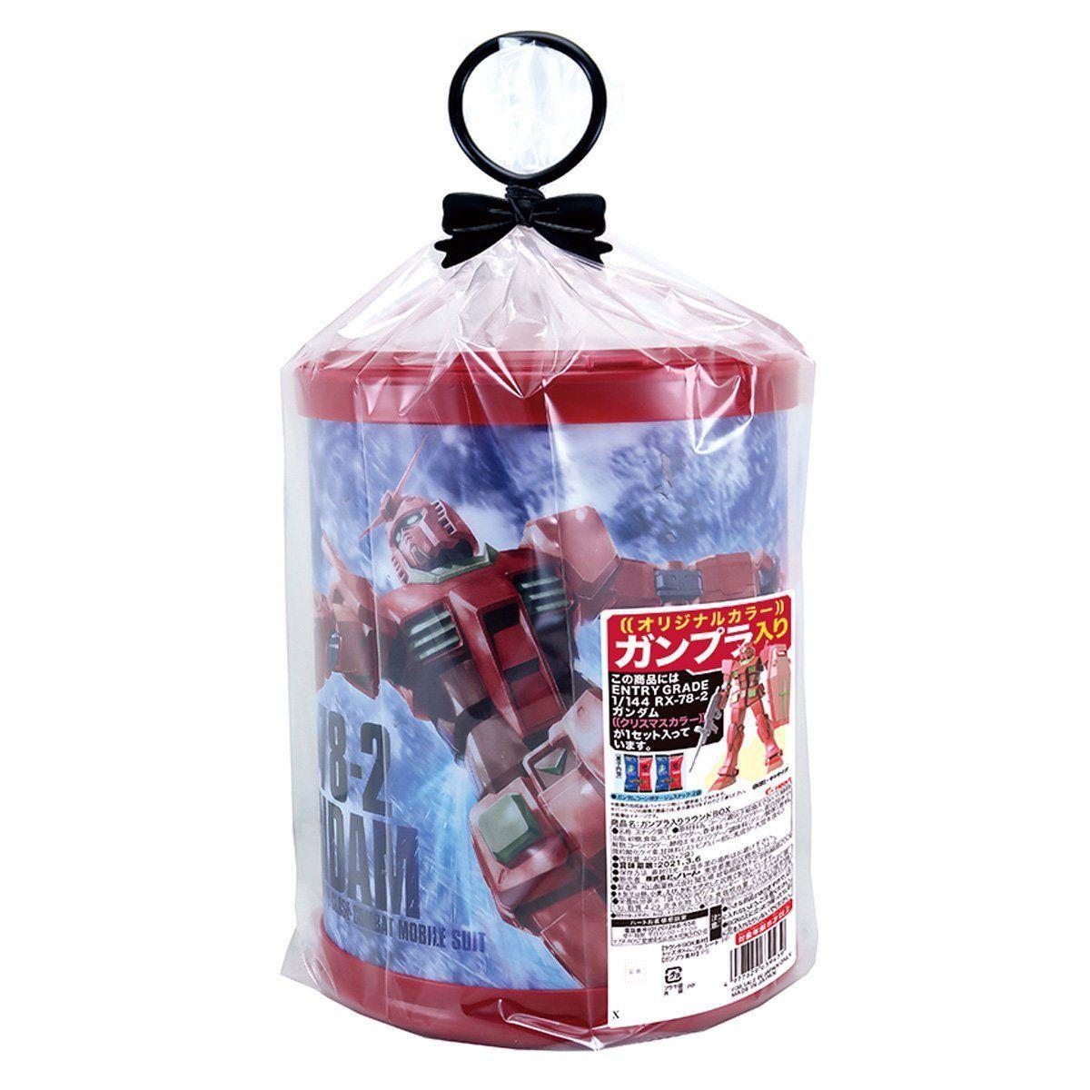 【限定販売】【食玩】EGガンダム『ガンプラ入りラウンドBOX』ENTRY GRADE 1/144 RX-78-2 ガンダム プラモデル-006