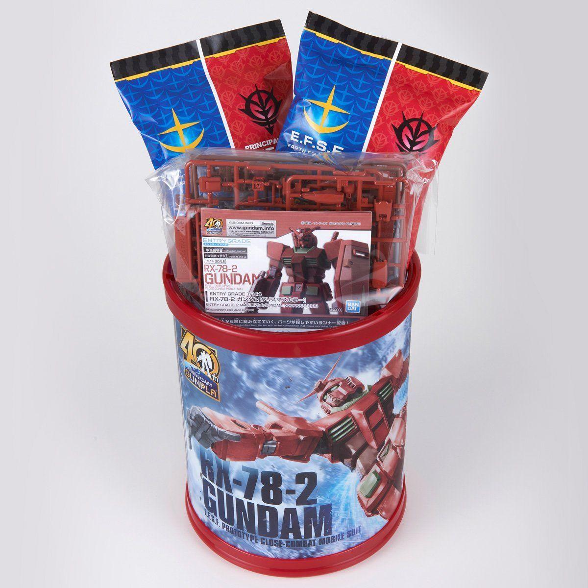 【限定販売】【食玩】EGガンダム『ガンプラ入りラウンドBOX』ENTRY GRADE 1/144 RX-78-2 ガンダム プラモデル-008
