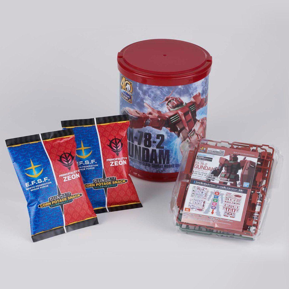 【限定販売】【食玩】EGガンダム『ガンプラ入りラウンドBOX』ENTRY GRADE 1/144 RX-78-2 ガンダム プラモデル-009