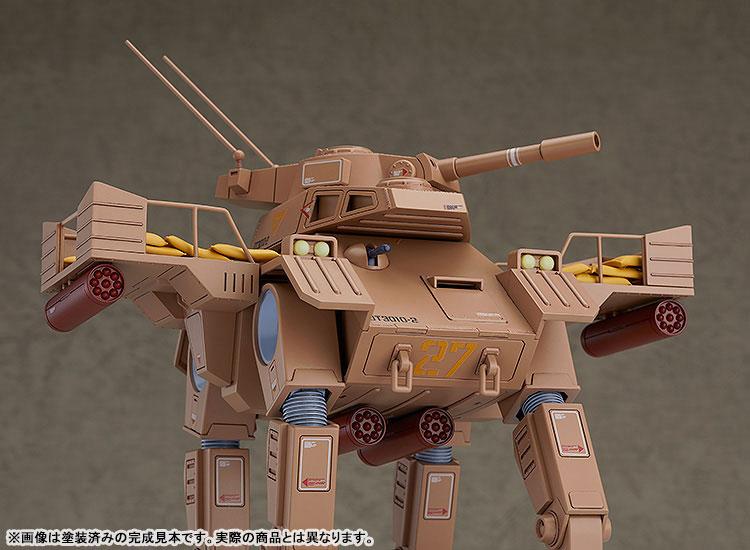 COMBAT ARMORS MAX21『アビテート F44B テキーラガンナー』1/72 プラモデル-005
