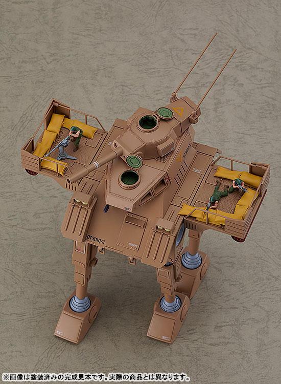 COMBAT ARMORS MAX21『アビテート F44B テキーラガンナー』1/72 プラモデル-006