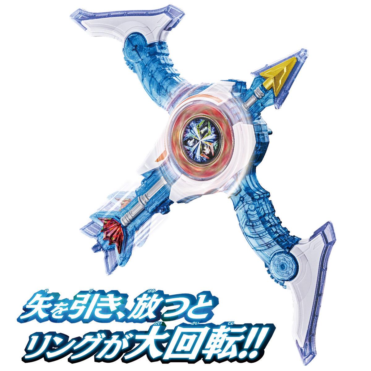 魔進戦隊キラメイジャー『最煌弓 DXキラフルゴーアロー』ゴーキラメイジャー 変身なりきり-002