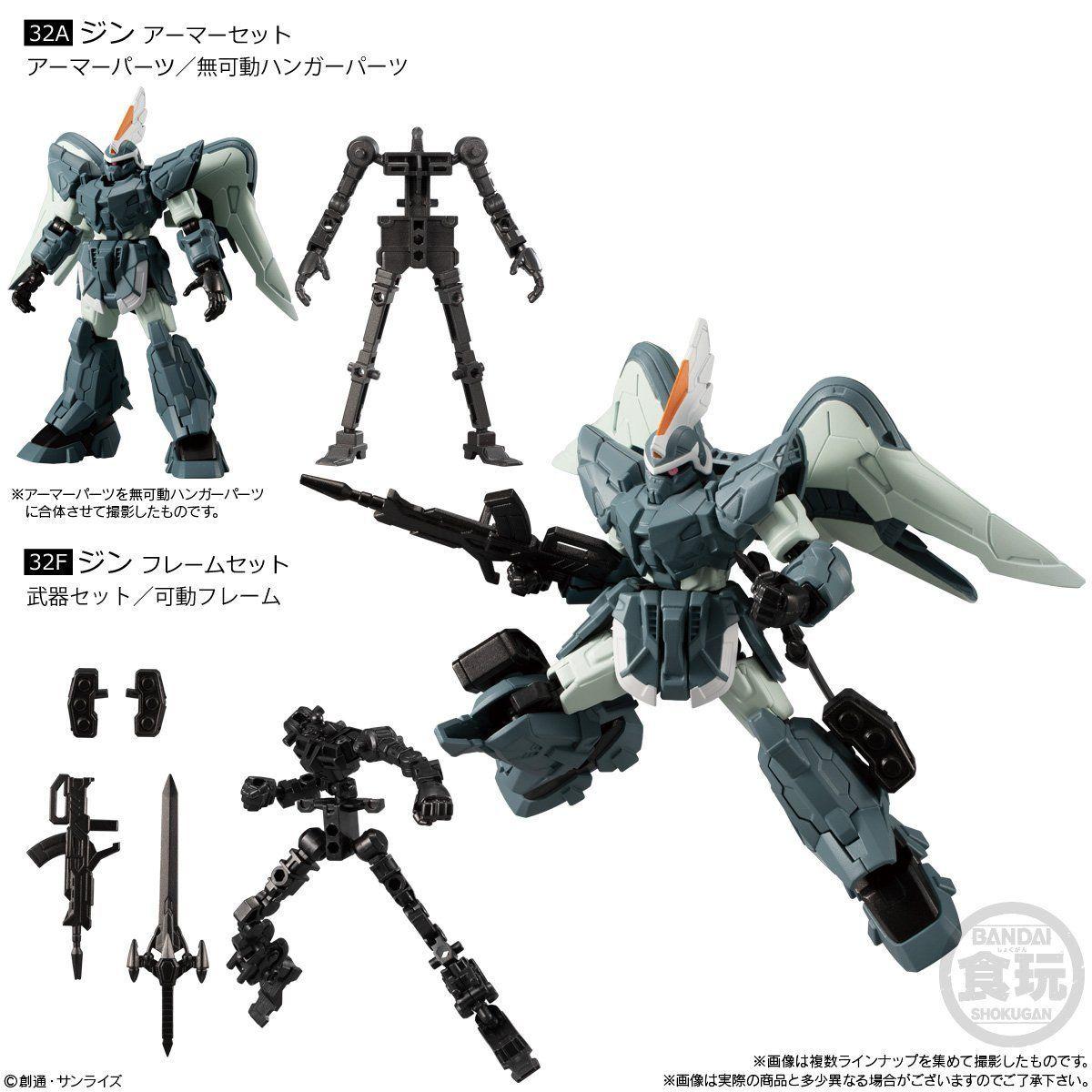 【食玩】機動戦士ガンダム『Gフレーム11』可動フィギュア 10個入りBOX-003