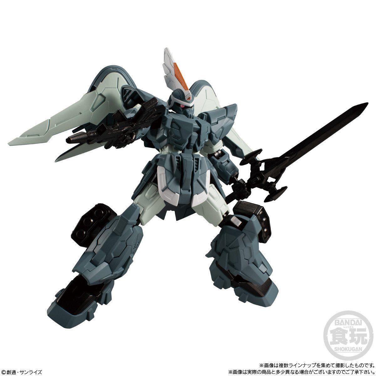 【食玩】機動戦士ガンダム『Gフレーム11』可動フィギュア 10個入りBOX-007