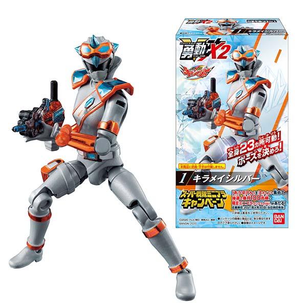 【食玩】勇動『魔進戦隊キラメイジャー 勇動X2』12個入りBOX