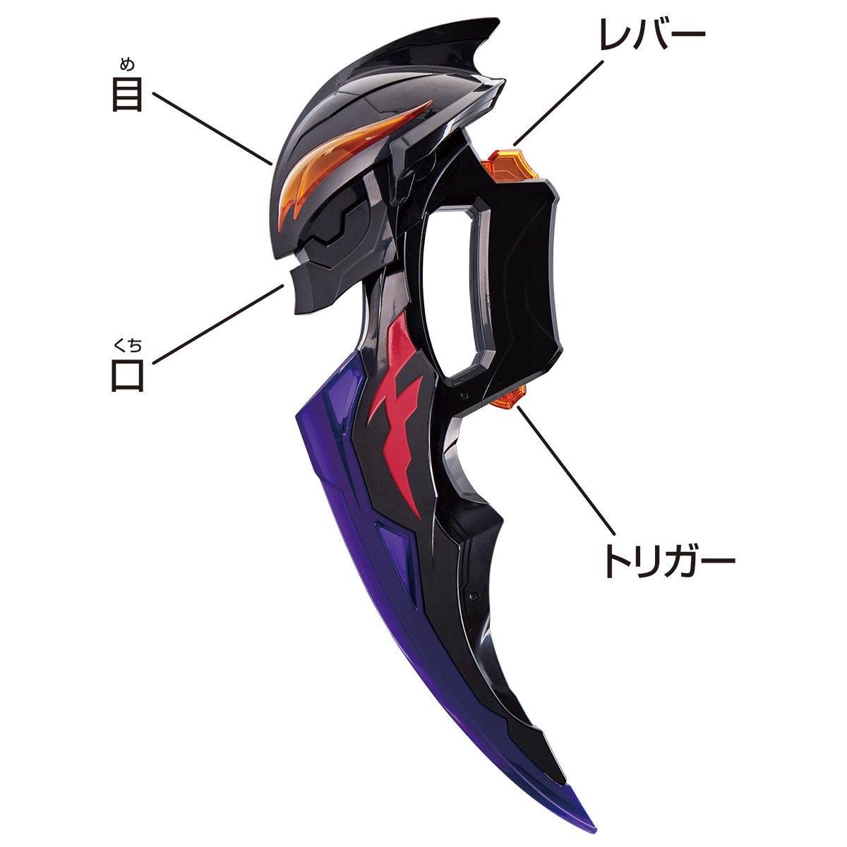 ウルトラマンZ『幻界魔剣 DXベリアロク』変身なりきり-002