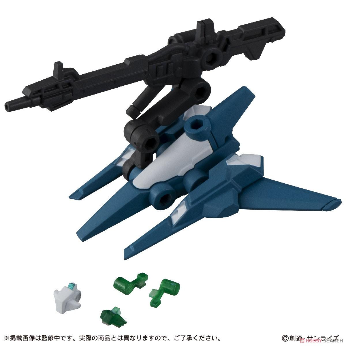 機動戦士ガンダム『MOBILE SUIT ENSEMBLE15』デフォルメフィギュア 10個入りBOX-004