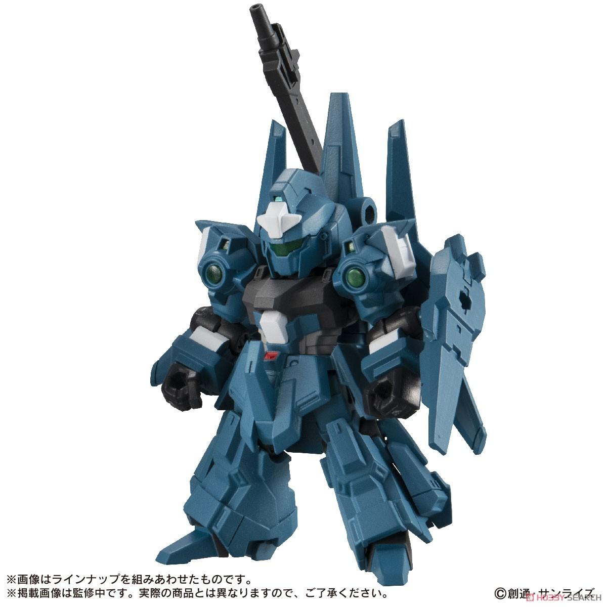 機動戦士ガンダム『MOBILE SUIT ENSEMBLE15』デフォルメ可動フィギュア 10個入りBOX-008
