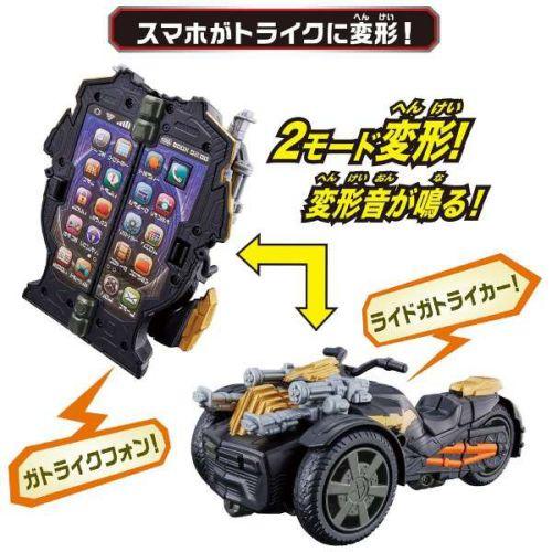 仮面ライダーセイバー『トライク変形 DXガトライクフォン』変身なりきり