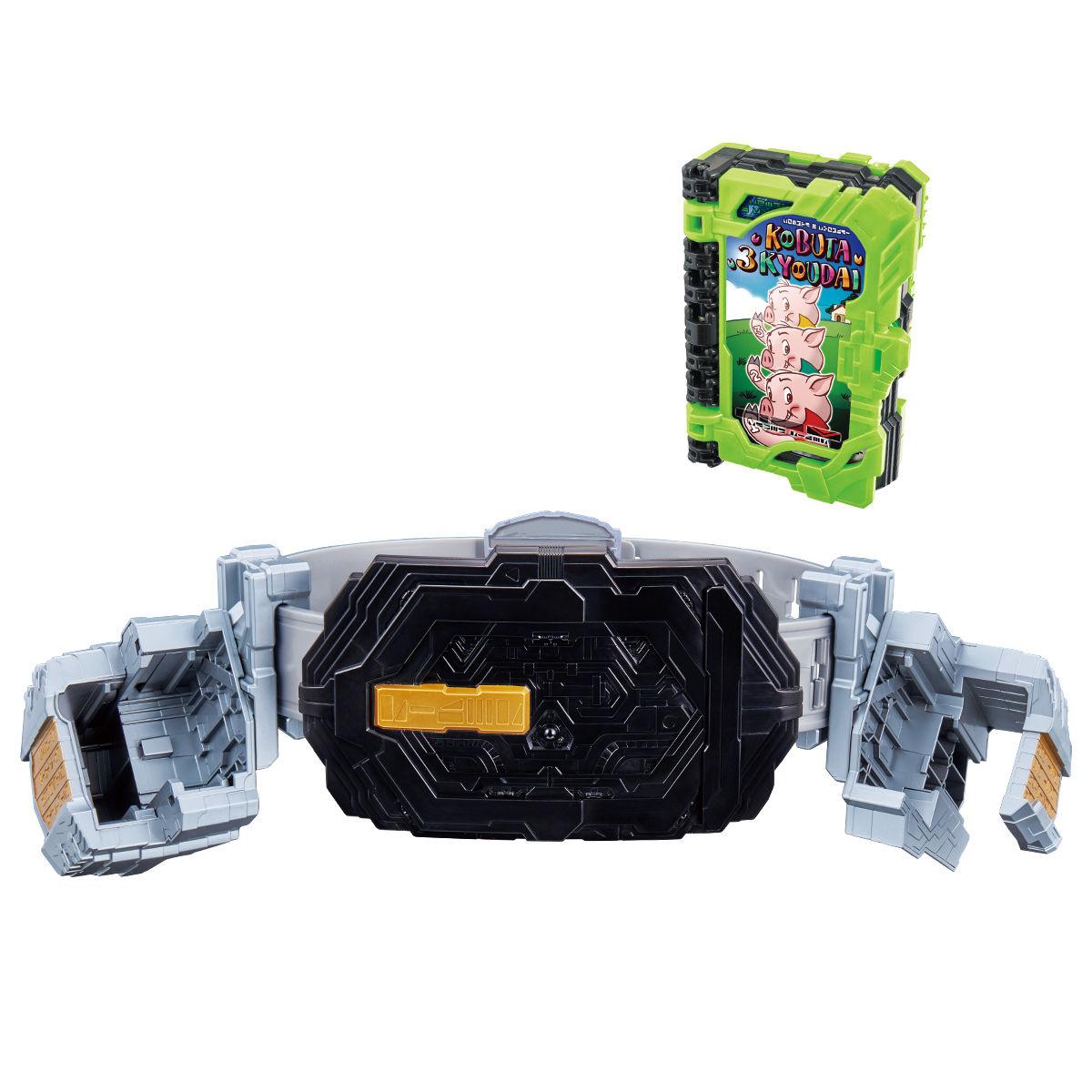 仮面ライダーセイバー『DXソードオブロゴスバックル&こぶた3兄弟ワンダーライドブック』変身なりきり-001