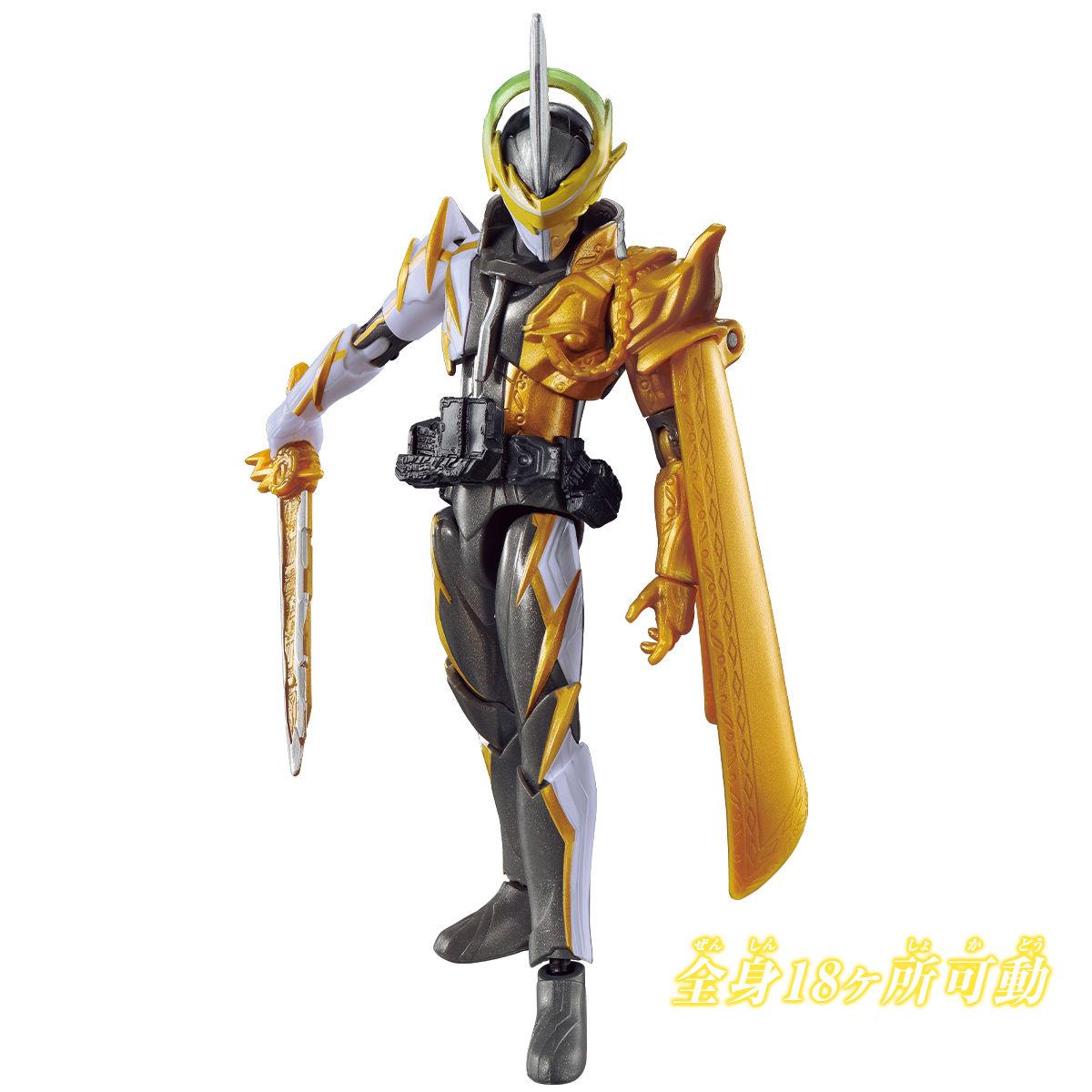 RKF『仮面ライダーエスパーダ ランプドアランジーナ』仮面ライダーセイバー 可動フィギュア-004