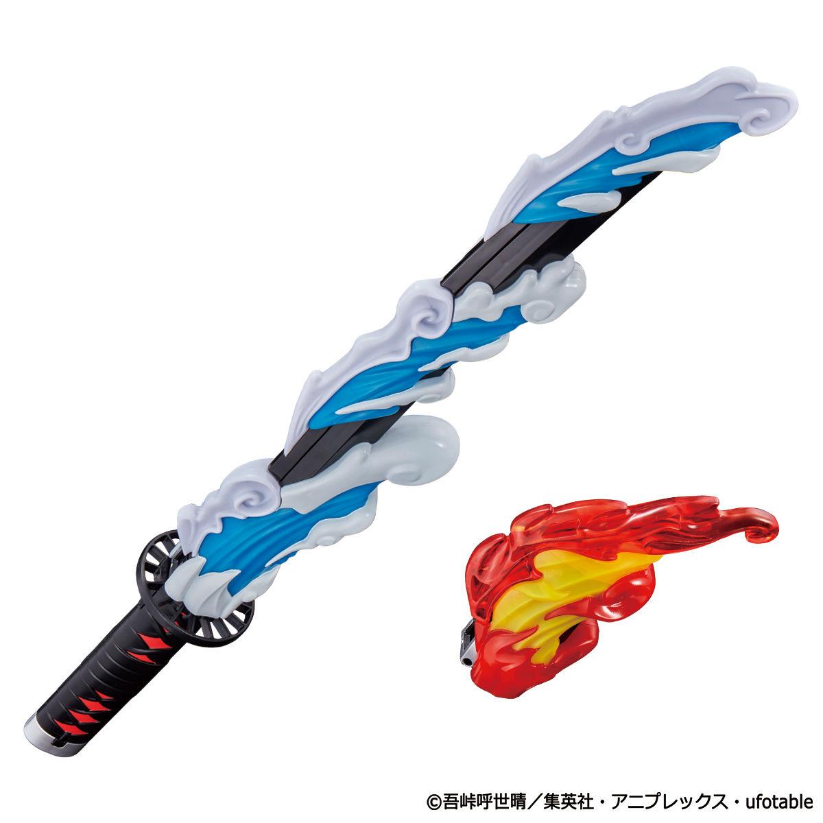 【限定再販】鬼滅の刃『DX日輪刀』変身なりきり-001