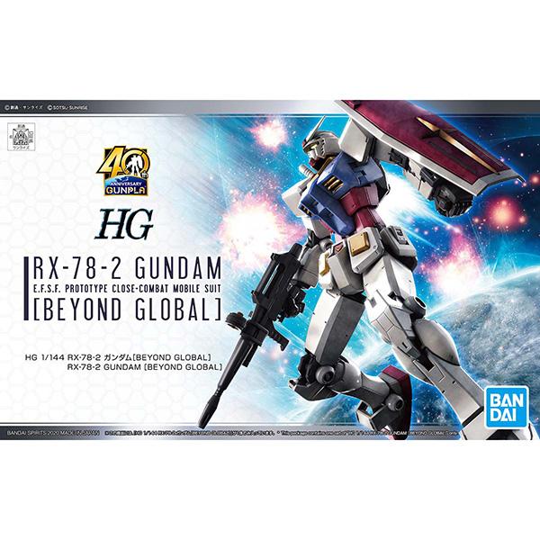 【再販】HG 1/144『RX-78-2 ガンダム[BEYOND GLOBAL]』プラモデル