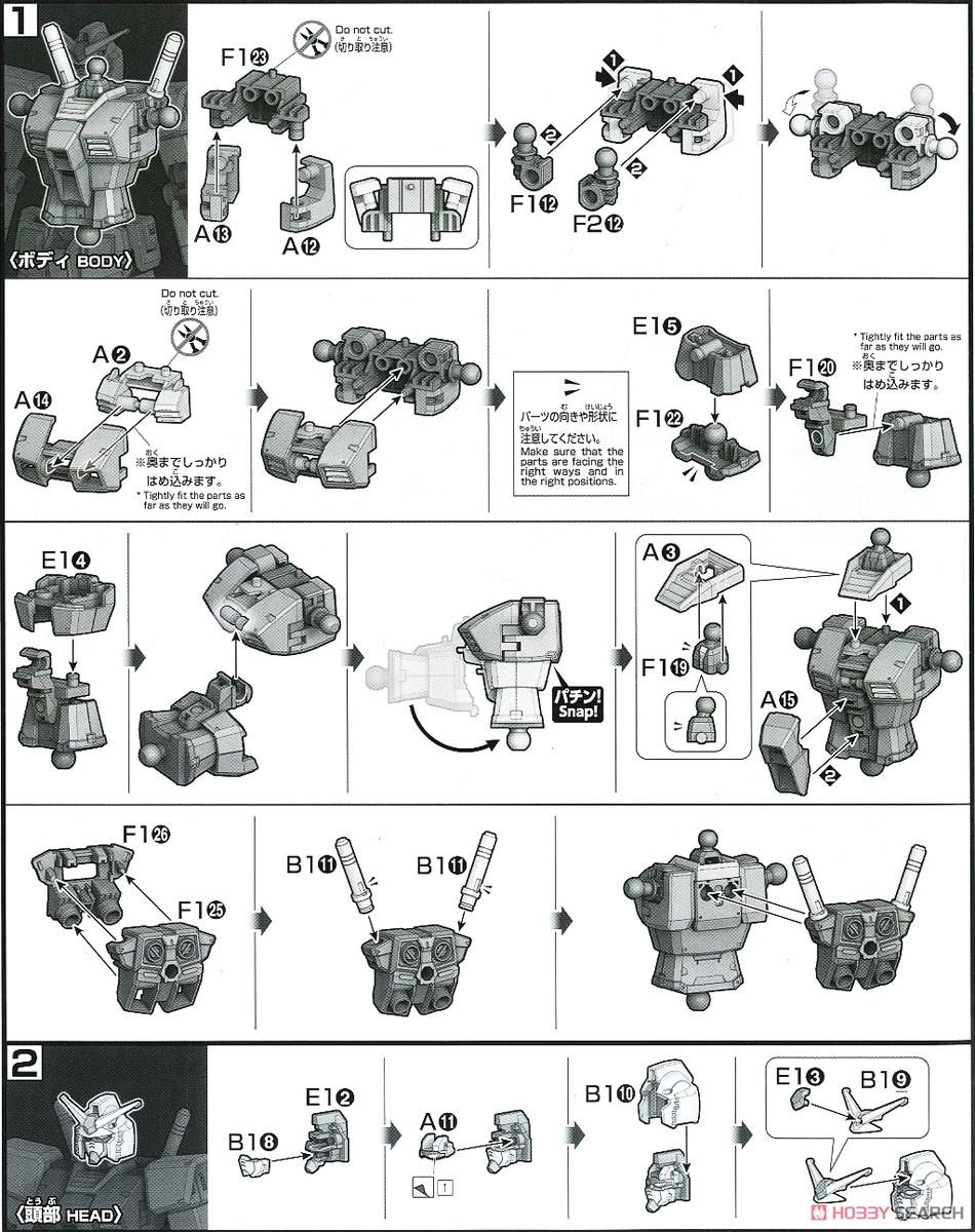 【再販】HG 1/144『RX-78-2 ガンダム[BEYOND GLOBAL]』プラモデル-024