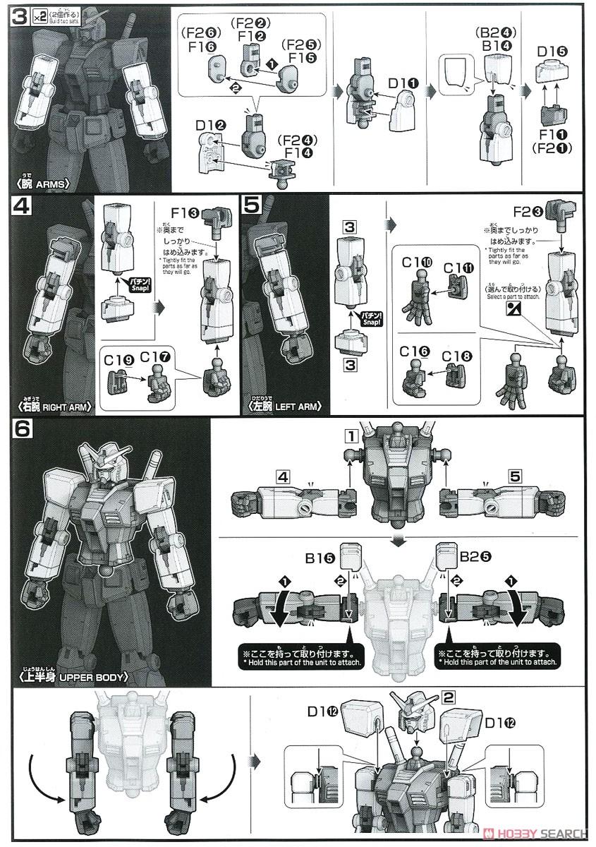 【再販】HG 1/144『RX-78-2 ガンダム[BEYOND GLOBAL]』プラモデル-025