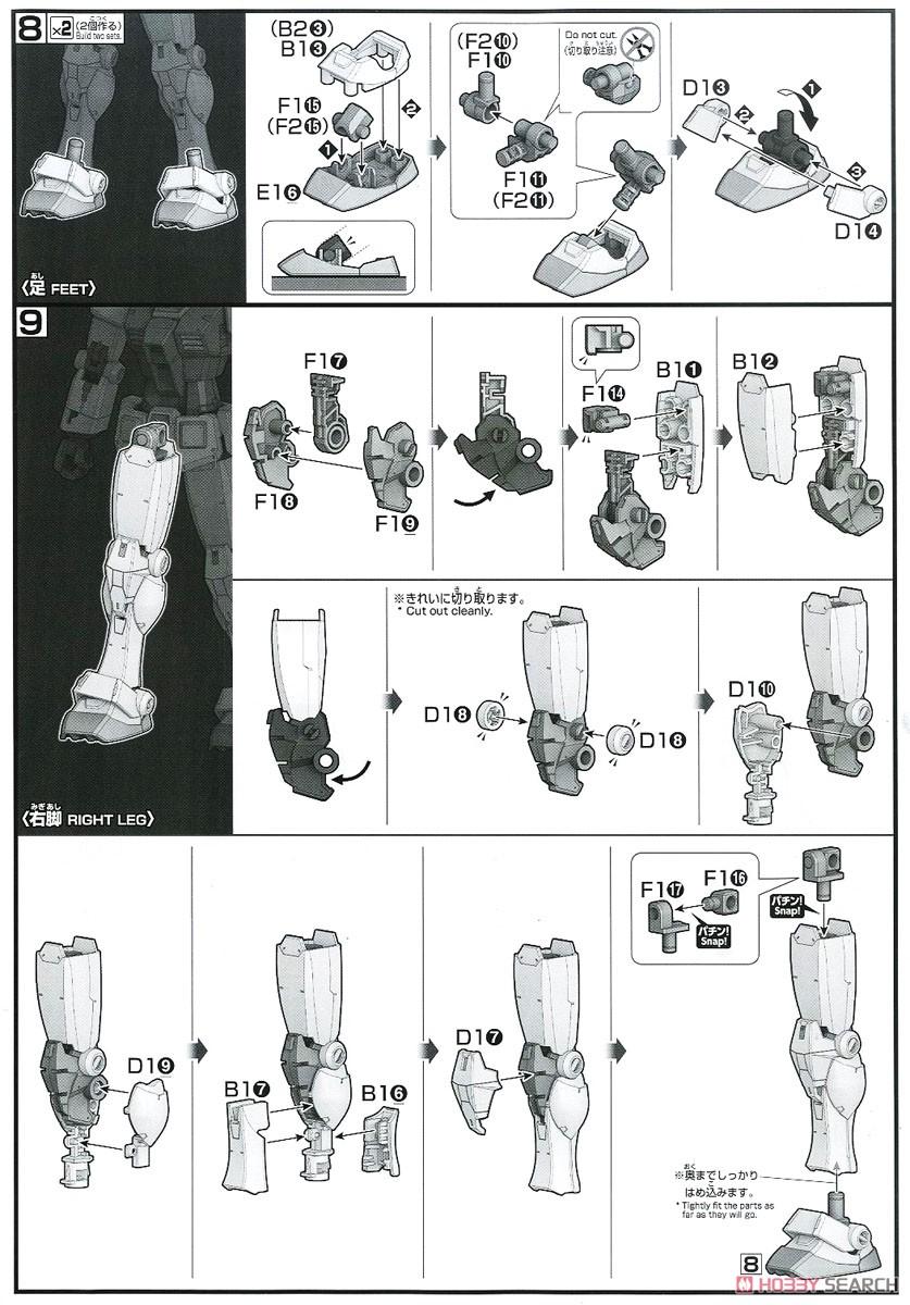 【再販】HG 1/144『RX-78-2 ガンダム[BEYOND GLOBAL]』プラモデル-027