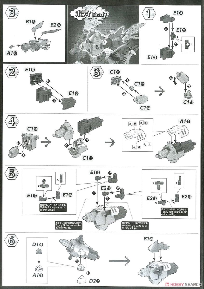 【再販】Figure-rise Standard『メタルガルルモン(AMPLIFIED)』デジモンアドベンチャー プラモデル-028