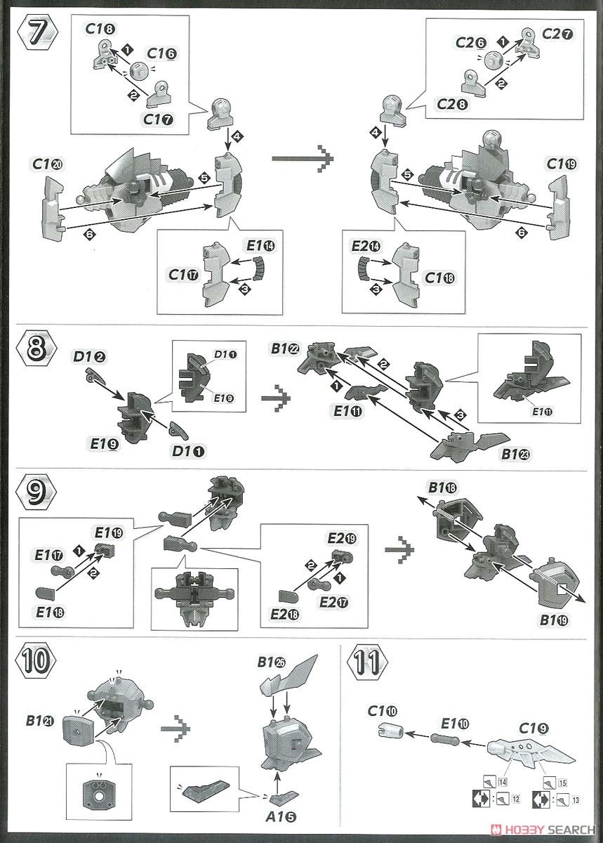 【再販】Figure-rise Standard『メタルガルルモン(AMPLIFIED)』デジモンアドベンチャー プラモデル-029