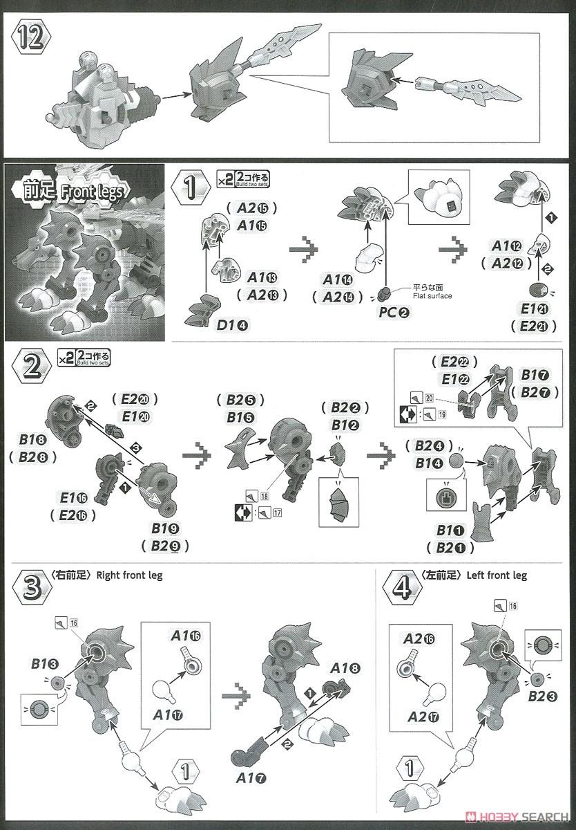 【再販】Figure-rise Standard『メタルガルルモン(AMPLIFIED)』デジモンアドベンチャー プラモデル-030