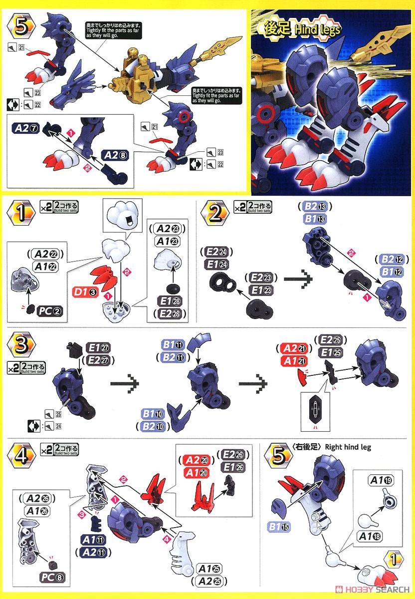 【再販】Figure-rise Standard『メタルガルルモン(AMPLIFIED)』デジモンアドベンチャー プラモデル-031