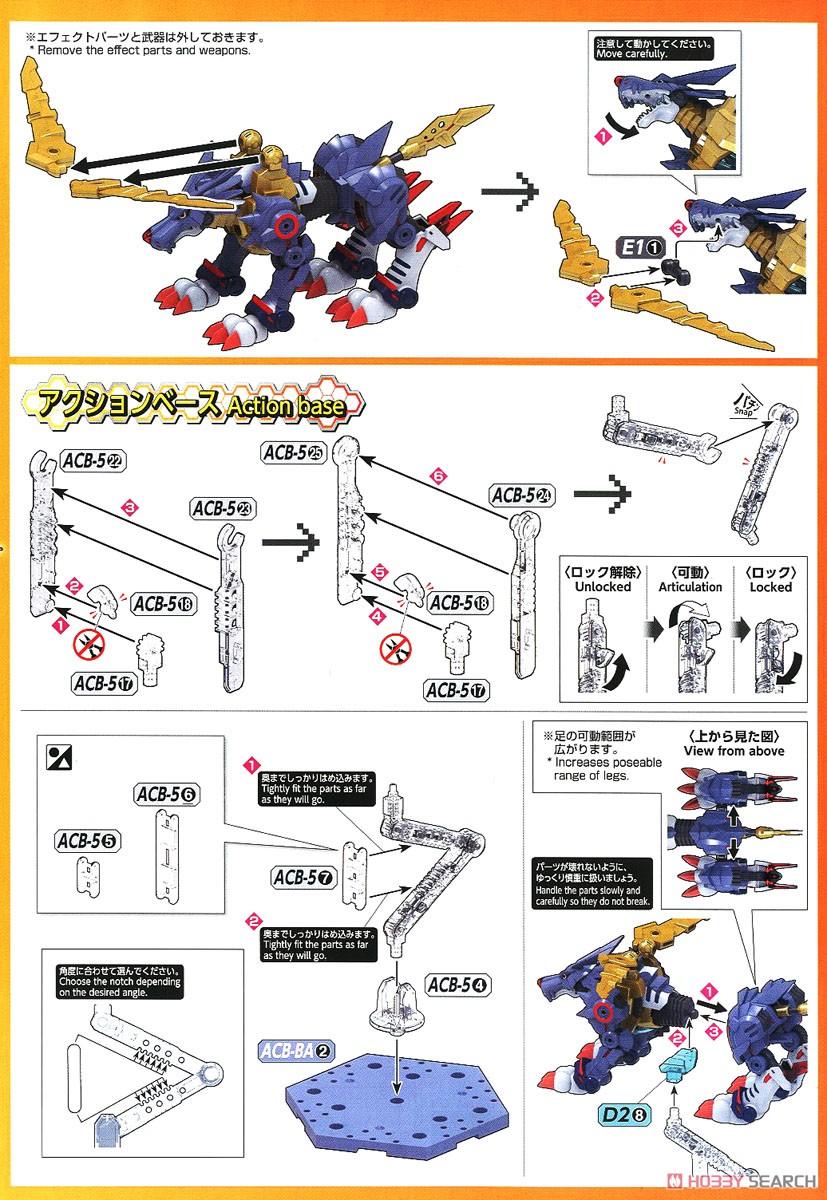 【再販】Figure-rise Standard『メタルガルルモン(AMPLIFIED)』デジモンアドベンチャー プラモデル-033