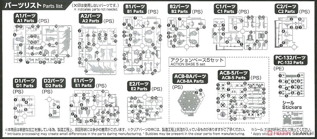 【再販】Figure-rise Standard『メタルガルルモン(AMPLIFIED)』デジモンアドベンチャー プラモデル-034