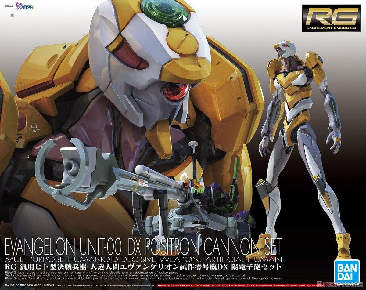 【再販】RG『汎用ヒト型決戦兵器 人造人間エヴァンゲリオン試作零号機DX 陽電子砲セット』プラモデル-001