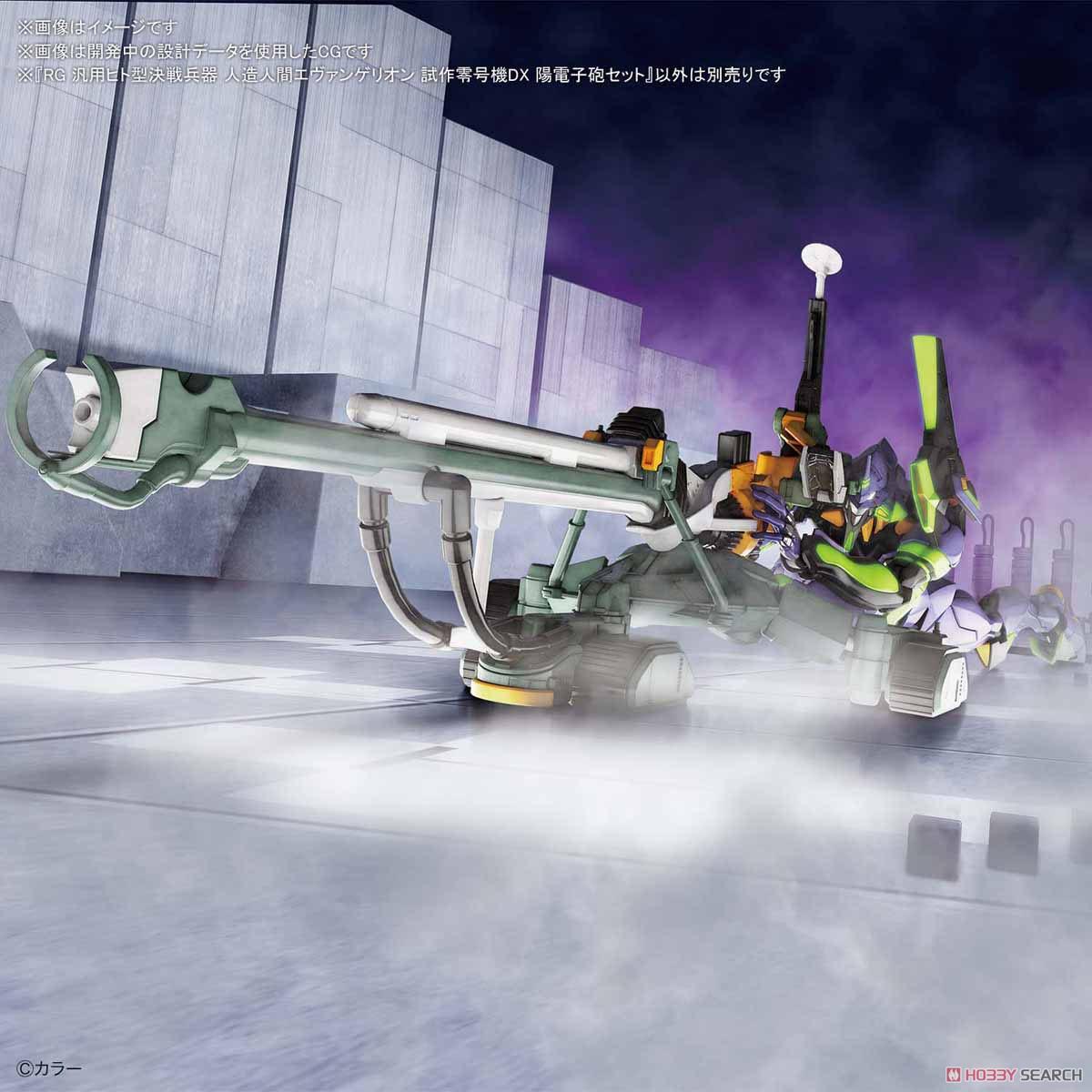 【再販】RG『汎用ヒト型決戦兵器 人造人間エヴァンゲリオン試作零号機DX 陽電子砲セット』プラモデル-015