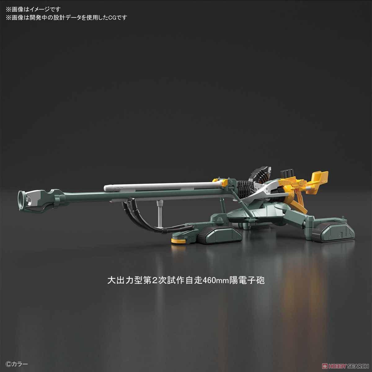 【再販】RG『汎用ヒト型決戦兵器 人造人間エヴァンゲリオン試作零号機DX 陽電子砲セット』プラモデル-016