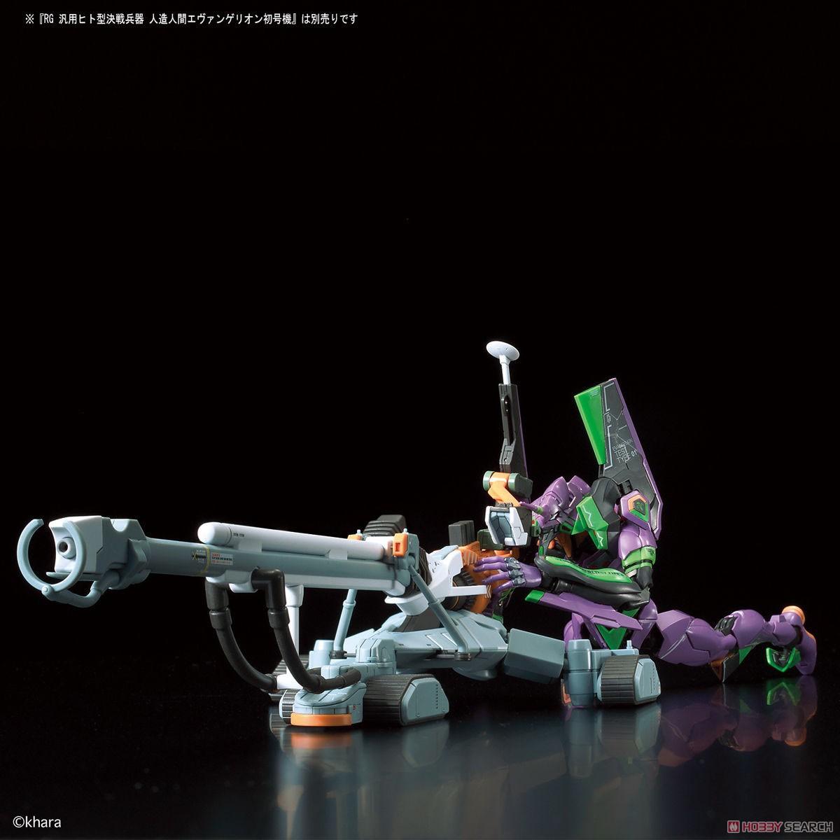 【再販】RG『汎用ヒト型決戦兵器 人造人間エヴァンゲリオン試作零号機DX 陽電子砲セット』プラモデル-018