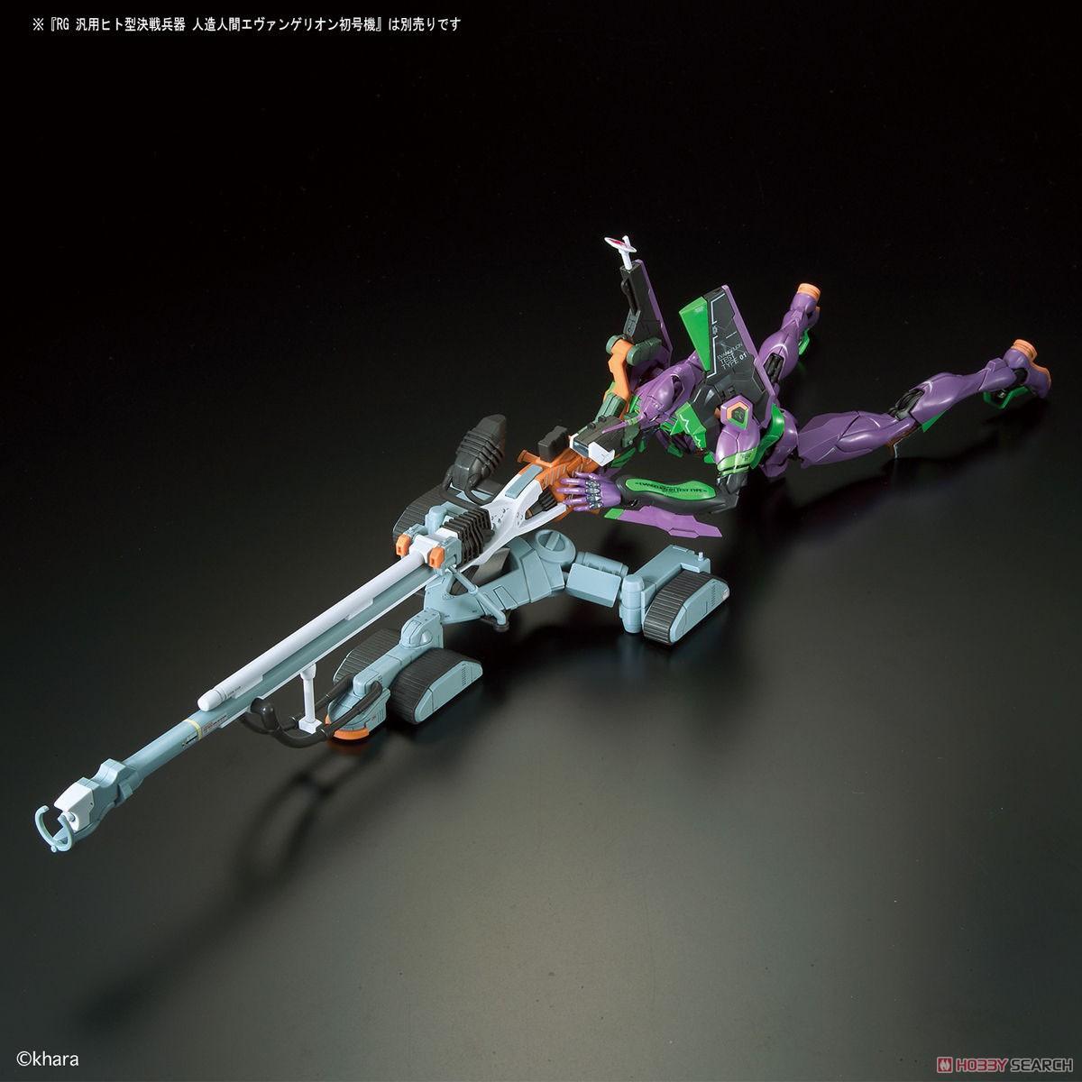 【再販】RG『汎用ヒト型決戦兵器 人造人間エヴァンゲリオン試作零号機DX 陽電子砲セット』プラモデル-019