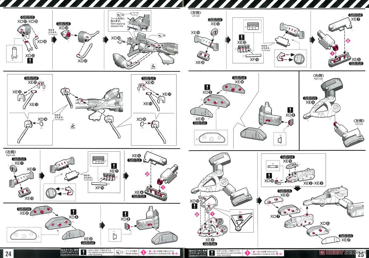 【再販】RG『汎用ヒト型決戦兵器 人造人間エヴァンゲリオン試作零号機DX 陽電子砲セット』プラモデル-037