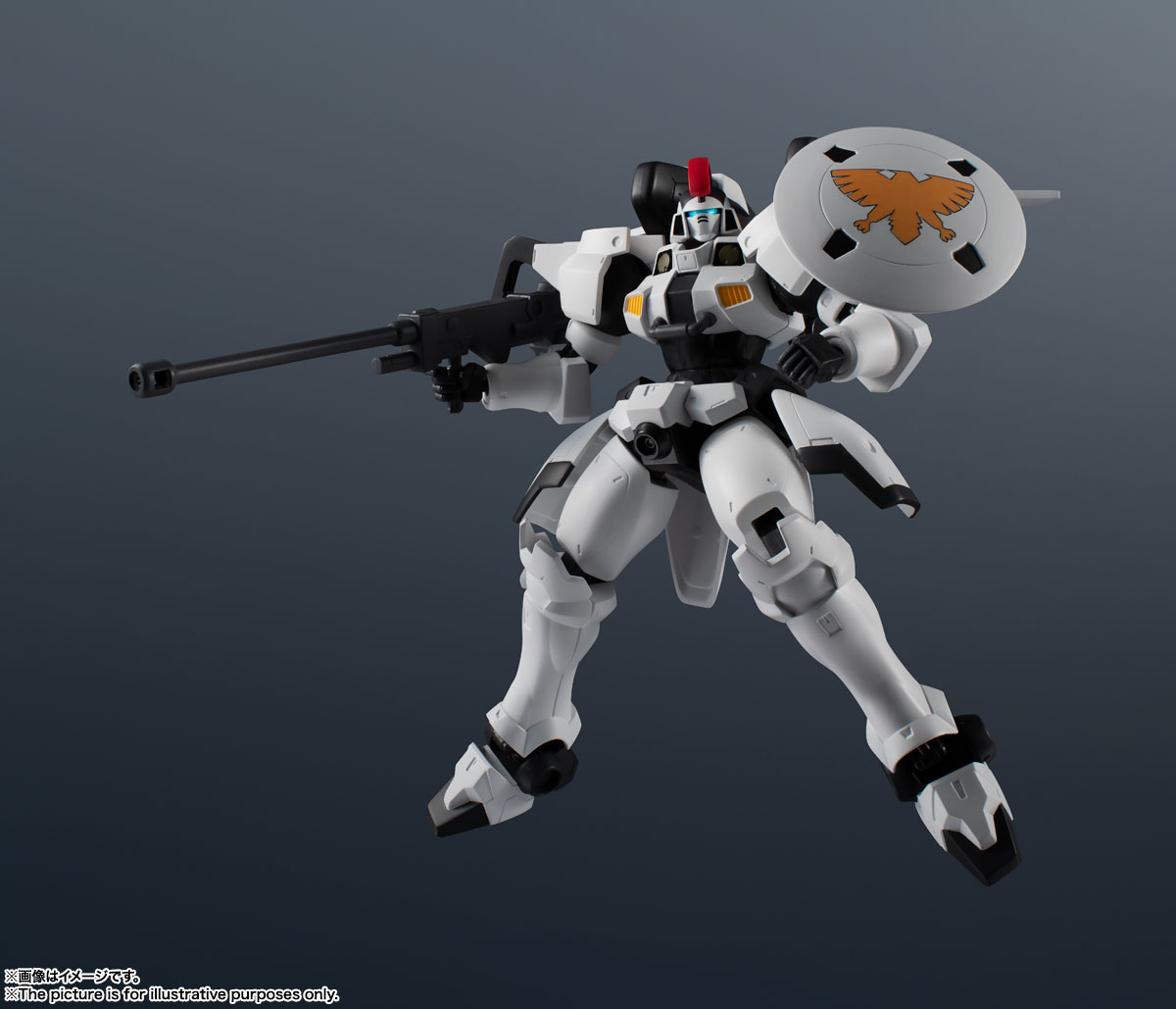 GUNDAM UNIVERSE『OZ-00MS TALLGEESE』トールギス 可動フィギュア-001