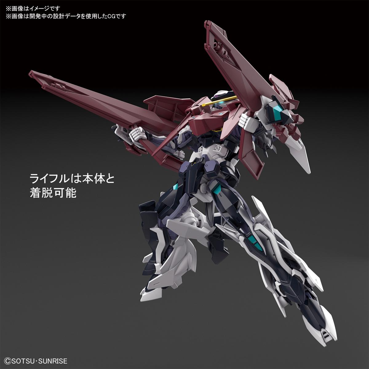 HGBD:R 1/144『ガンダムアストレイ系新機体』ガンダムビルドダイバーズRe:RISE プラモデル-003