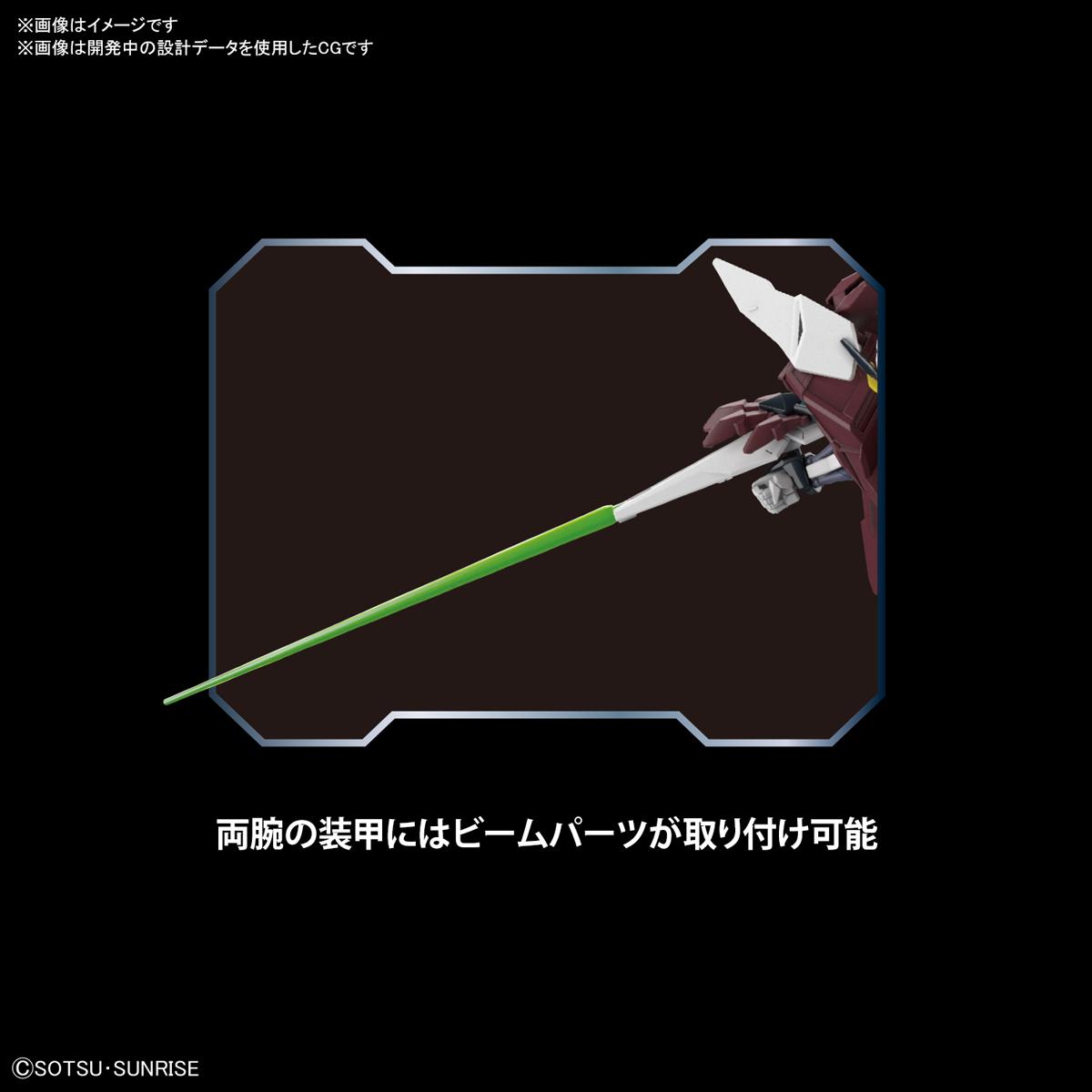 HGBD:R 1/144『ガンダムアストレイ系新機体』ガンダムビルドダイバーズRe:RISE プラモデル-005