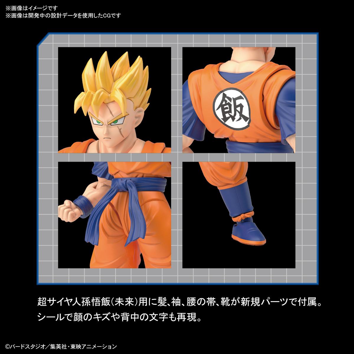 Figure-rise Standard『アルティメット孫悟飯』ドラゴンボールZ プラモデル-004