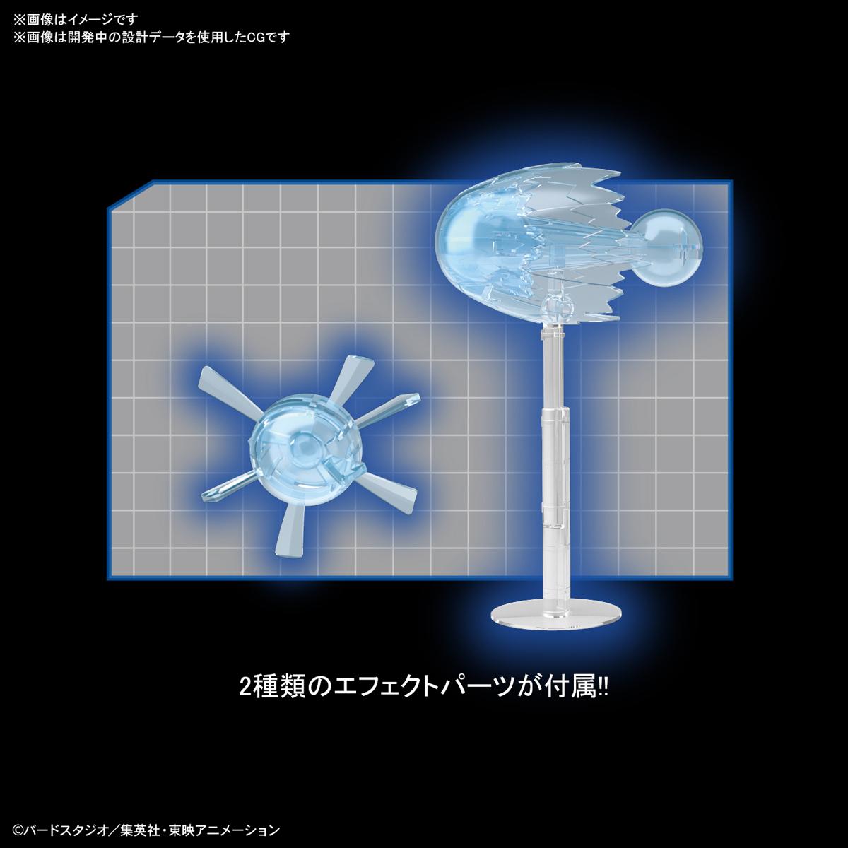 Figure-rise Standard『アルティメット孫悟飯』ドラゴンボールZ プラモデル-006