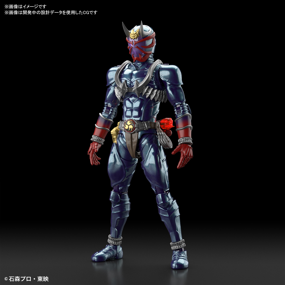 Figure-rise Standard『仮面ライダー響鬼』プラモデル-003