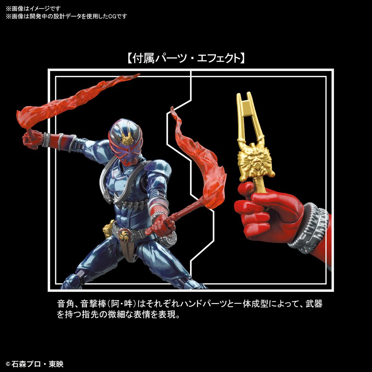 Figure-rise Standard『仮面ライダー響鬼』プラモデル-005