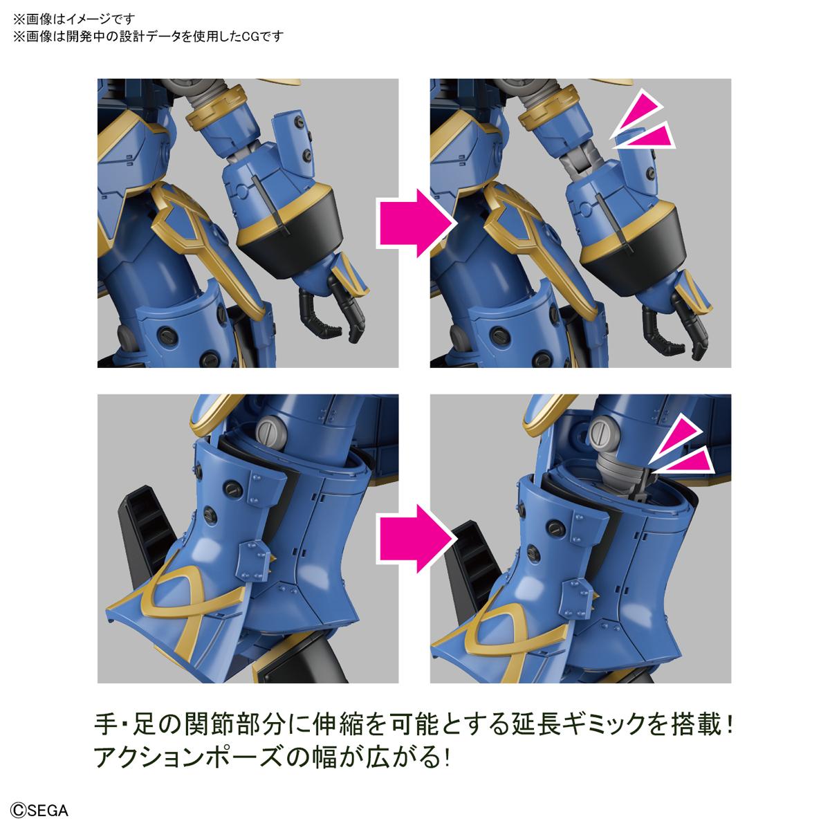 HG 1/24『霊子戦闘機・無限(アナスタシア・パルマ機)』新サクラ大戦 プラモデル-004