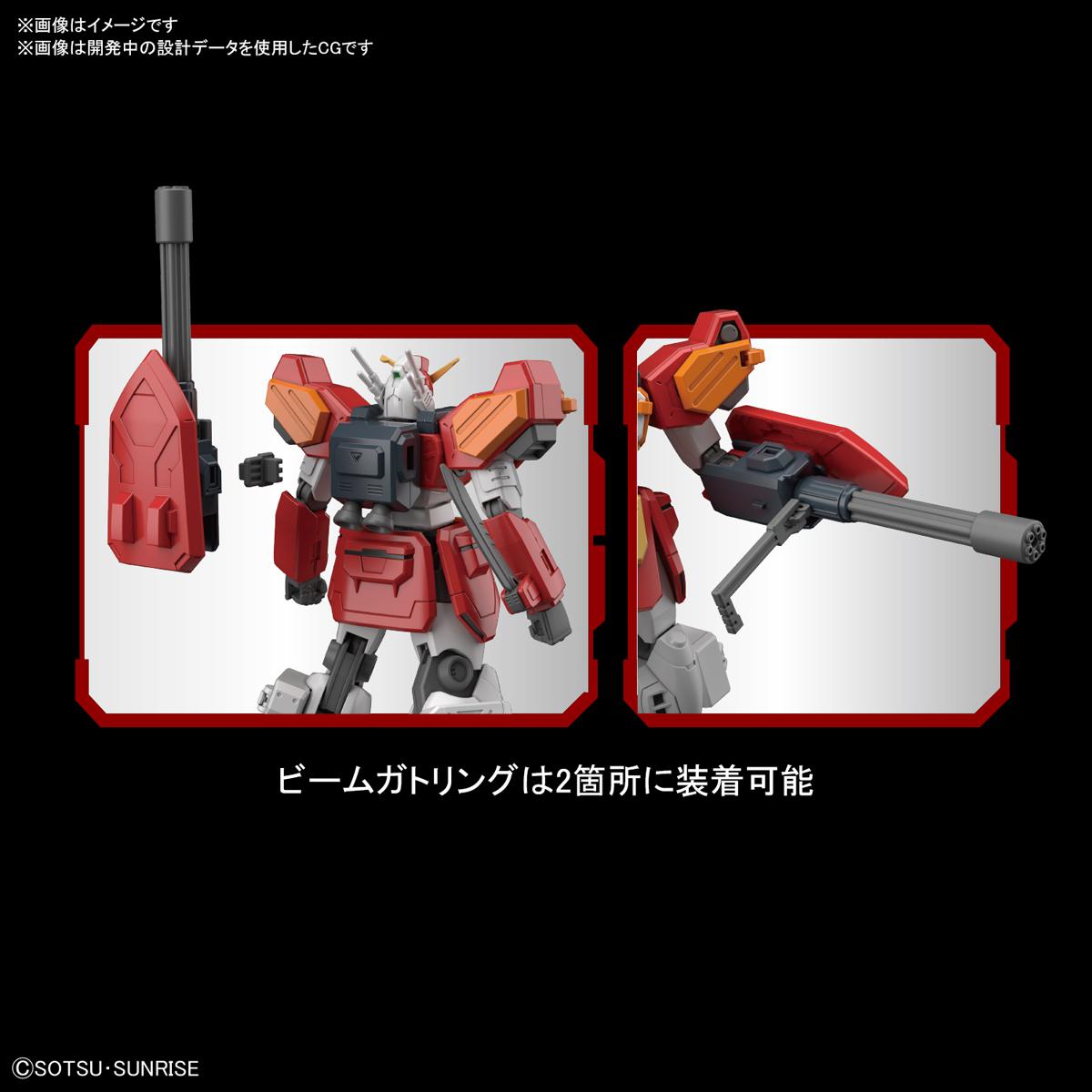 HG 1/144『ガンダムヘビーアームズ』ガンダムW プラモデル-003