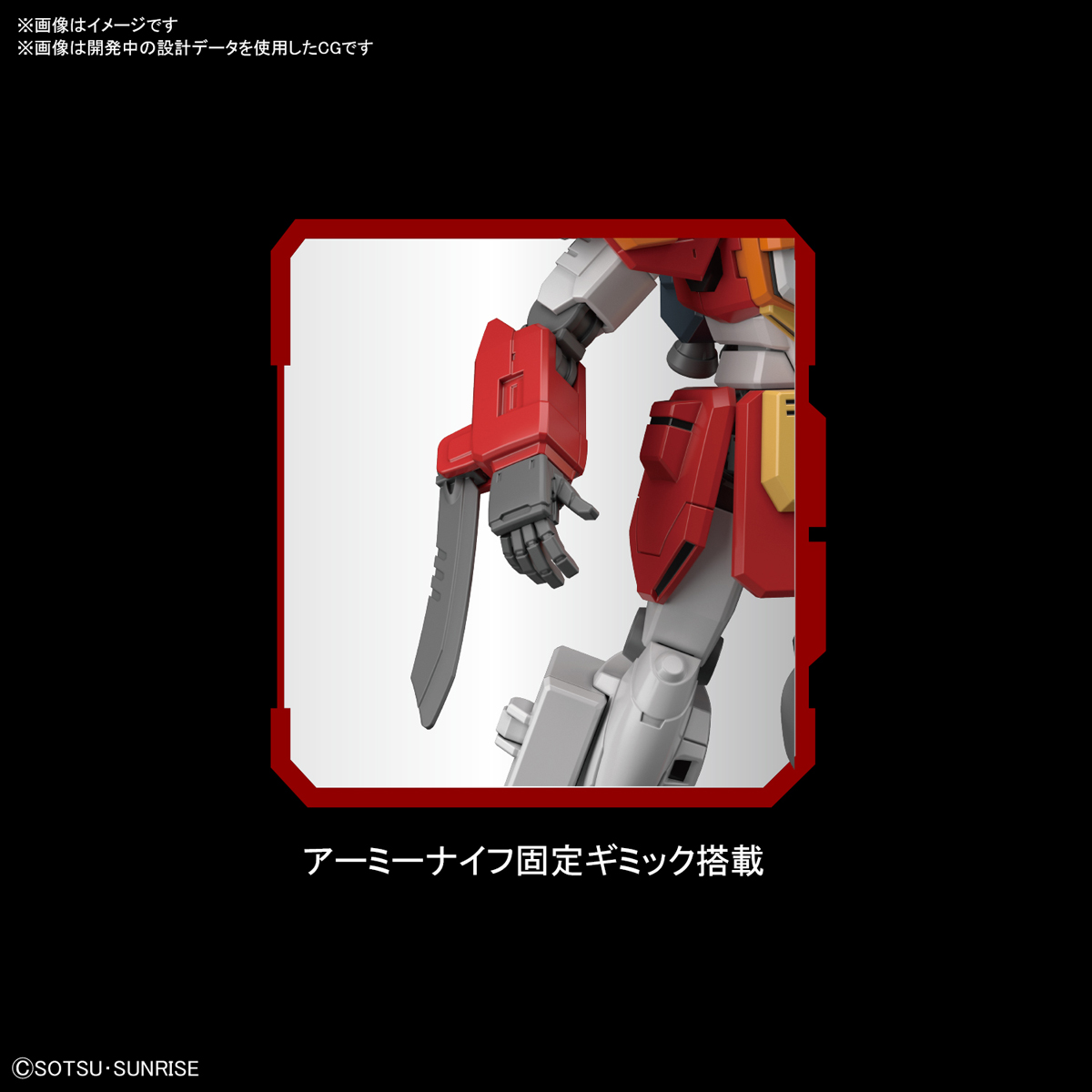 HG 1/144『ガンダムヘビーアームズ』ガンダムW プラモデル-004